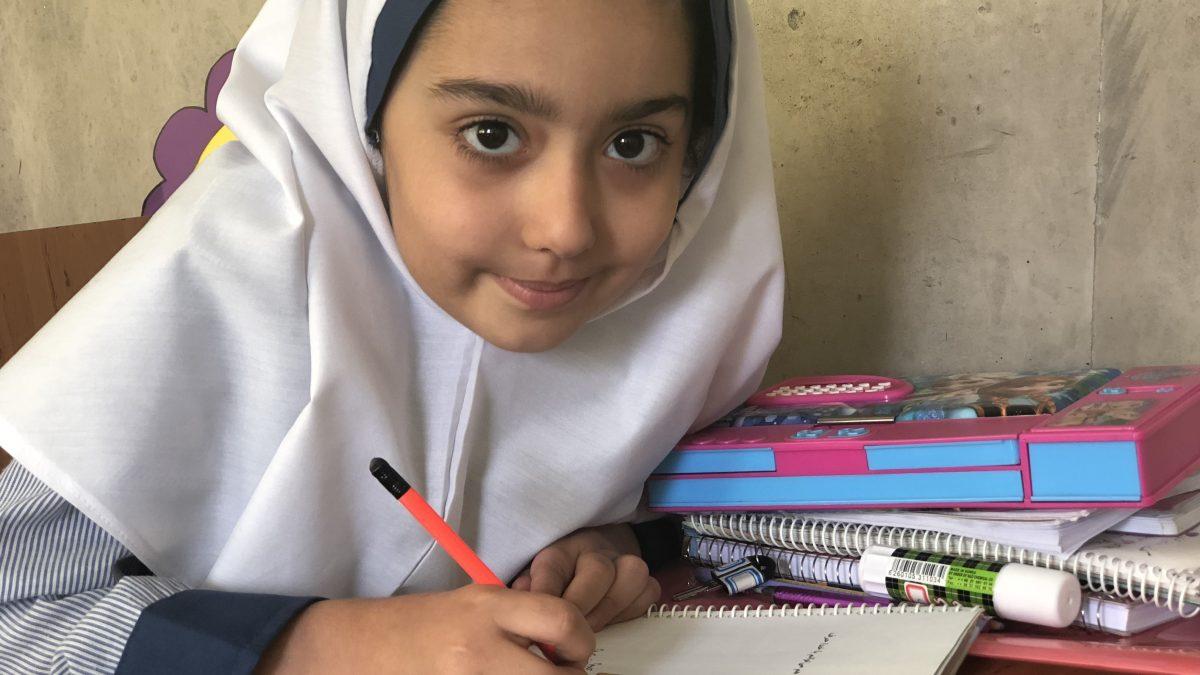 مدرسه دخترانه مبتکرنوین