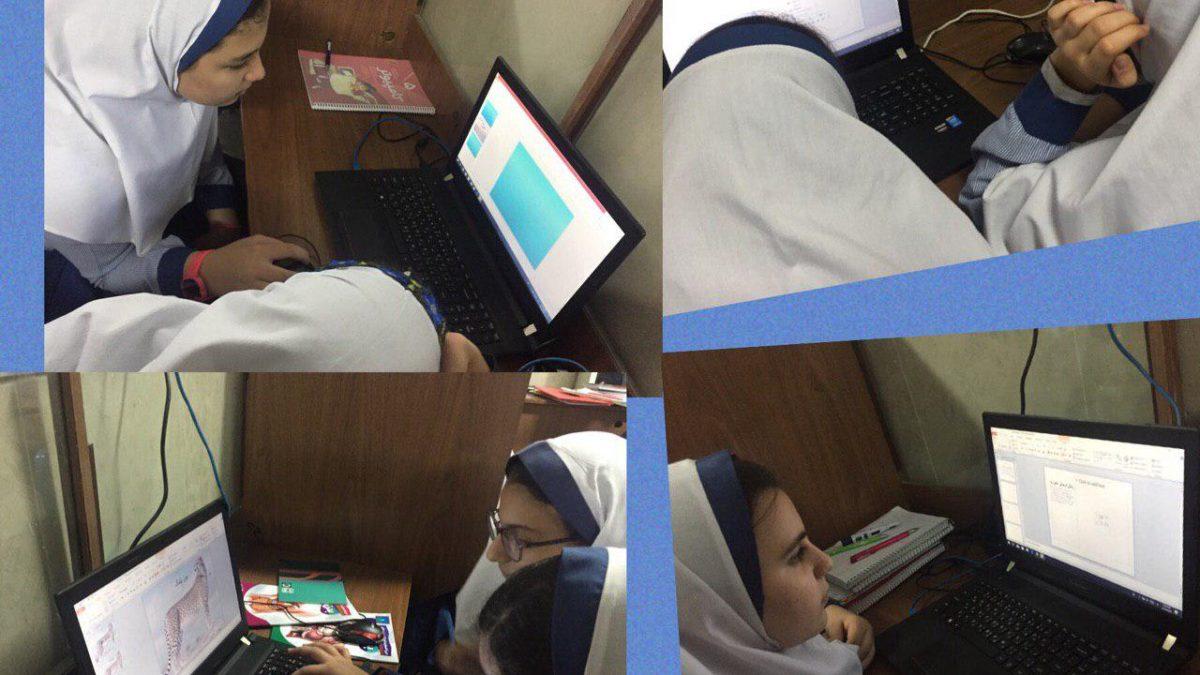 برگزاری کلاس کامپیوتر