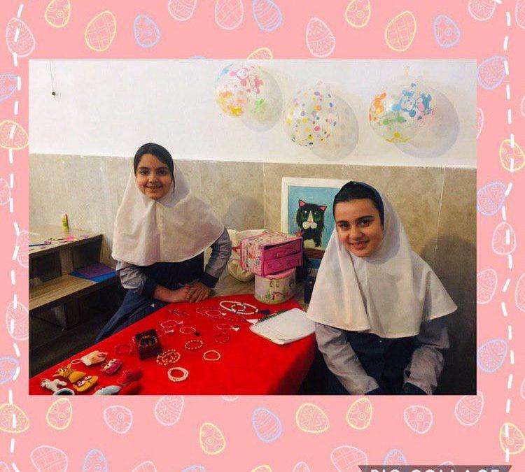 جشنواره فروش با حضور و شرکت اولیاء و دانش آموزان