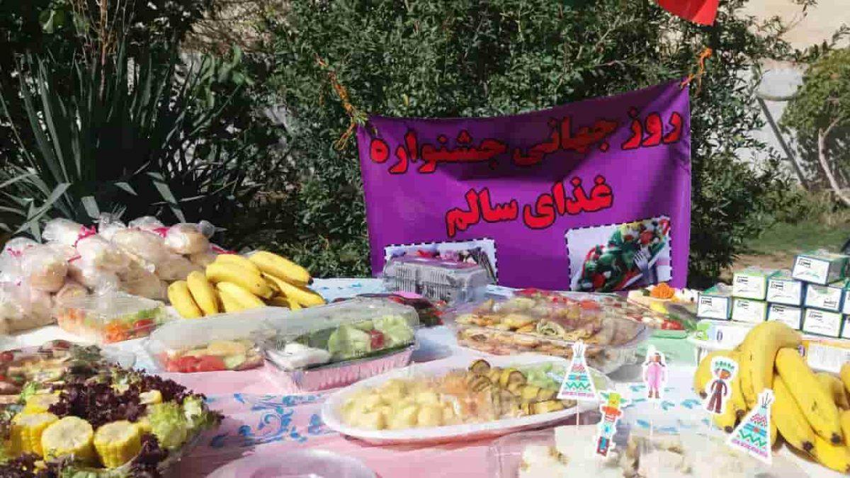 جشنواره غذای سالم با سبزیجات