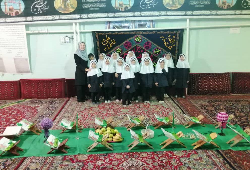 آلبوم تصاویر جشن قرآن پایه اول