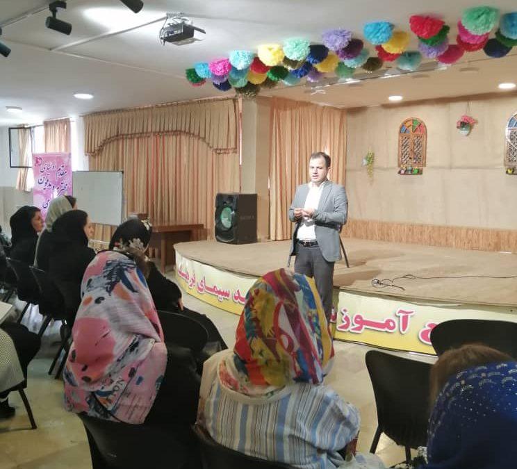 جلسه عمومی انجمن اولیا و مربیان