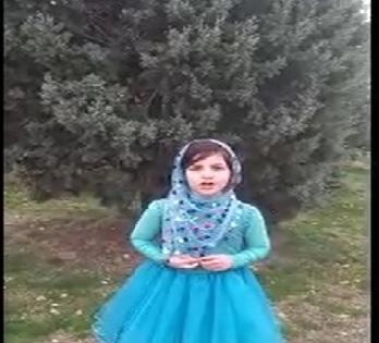 جشن چهارشنبه سوری – پایه دوم